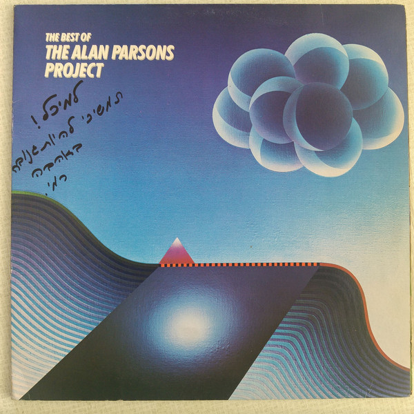 The Best Of The Alan Parsons Project