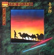 Silk Road II