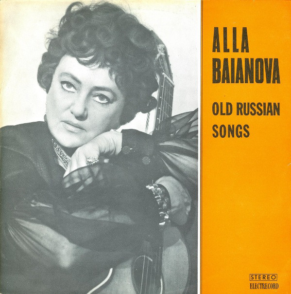 Old Russian Songs