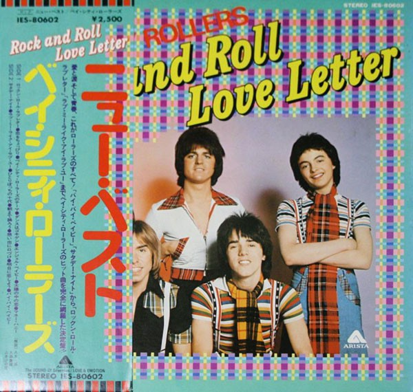 Rock N' Roll Love Letter