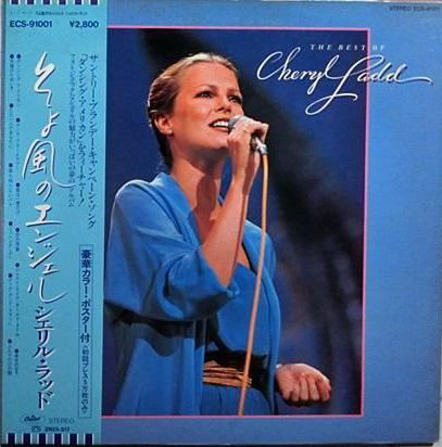 The Best Of Cheryl Ladd