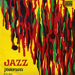 Jazz Panorama II