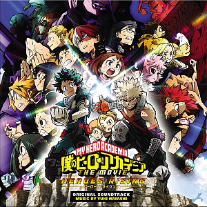 My Hero Academia - Heroes Rising Original Soundtrack