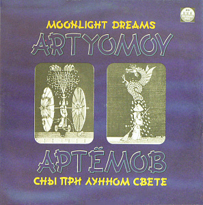 Сны При Лунном Свете / Moonlight Dreams